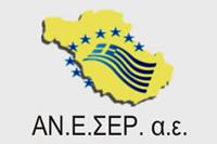 aneser_logo