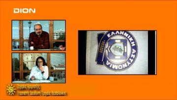 ΞΥΠΝΑΜΕ ΜΑΖΙ ΞΕΚΙΝΑΜΕ ΜΑΖΙ Γ ΜΕΡΟΣ ΖΑΧΑΡΙΑΣ ΑΡΑΜΠΑΤΖΗΣ 16-10-2019