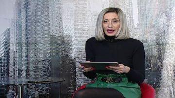 ΜΕ ΤΗΝ ΕΥΗ Σ. ΜΑΥΡΙΔΟΥ & ΛΙΝΑ ΤΟΥΠΕΚΤΣΗ 02-12-2019