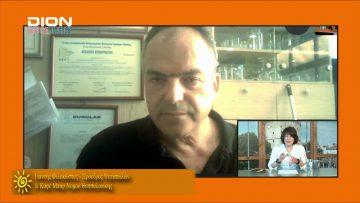 ΞΥΠΝΑΜΕ ΜΑΖΙ ΞΕΚΙΝΑΜΕ ΜΑΖΙ Δ ΜΕΡΟΣ ΓΙΑΝΝΗΣ ΦΙΛΟΚΩΣΤΑΣ 06-08-2020