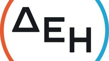 DEI_Logo_neo