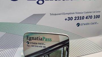 egnatia_pass