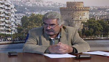 ΕΥ ΖΗΝ Γ ΜΕΡΟΣ ΓΙΩΡΓΟΣ ΒΑΖΑΚΑΣ 12-11-2020
