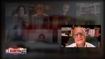 ΕΝΟΤΗΤΑ ΦΙΛΟΣΟΦΙΑΣ 25-01-2021 ΜΕΡΟΣ Γ