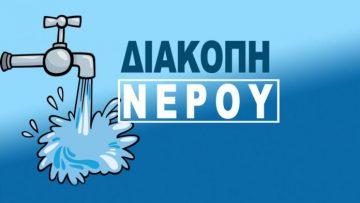 water-outage-marathon-1536×960-3-696×435