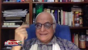 ΕΝΟΤΗΤΑ ΦΙΛΟΣΟΦΙΑΣ 05-04-2021 ΜΕΡΟΣ Β