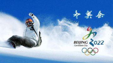 Beijing-2022-Winter-Olympic-Games