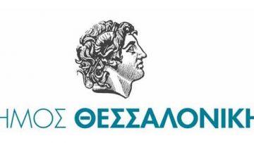 dimos-thessaloniki