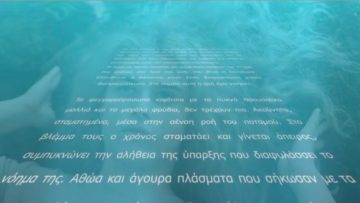 Katerina_Kampiti_Freedom_or_Death_Still