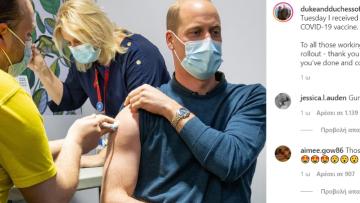 william- vaccine
