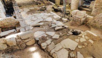 τσιπρας αρχαια